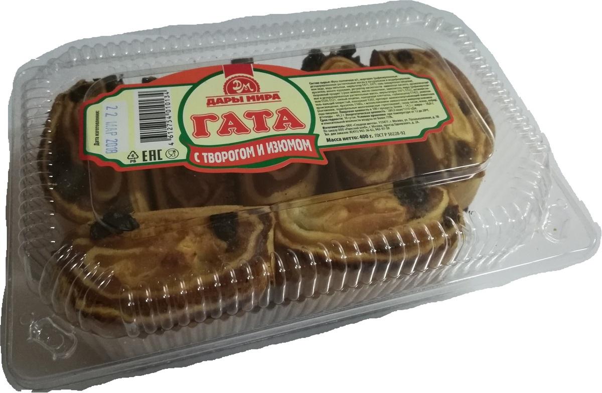 Печенье Гата с творогом и изюмом Праздник Вкуса