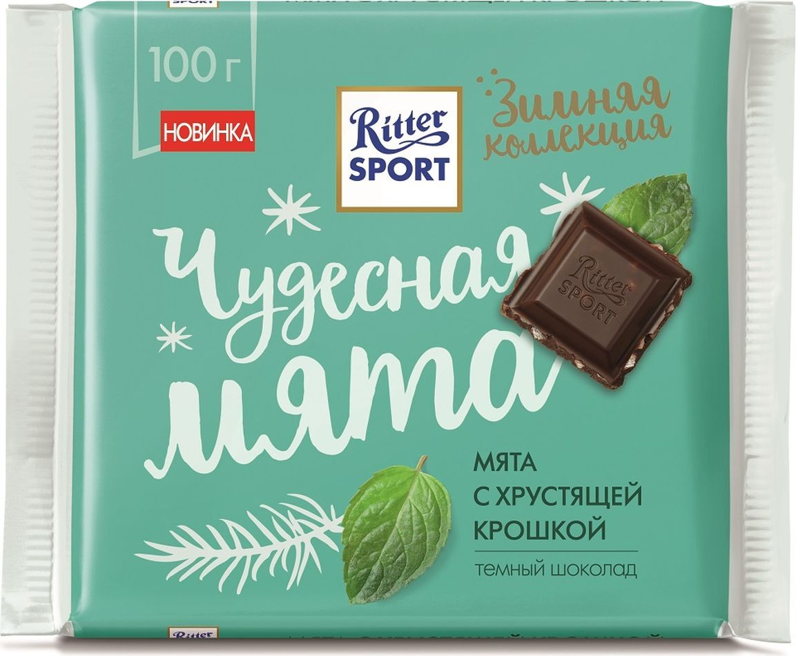 Ritter Sport Шоколад тёмный Ritter Sport Хрустящая крошка с мятой, 100 г