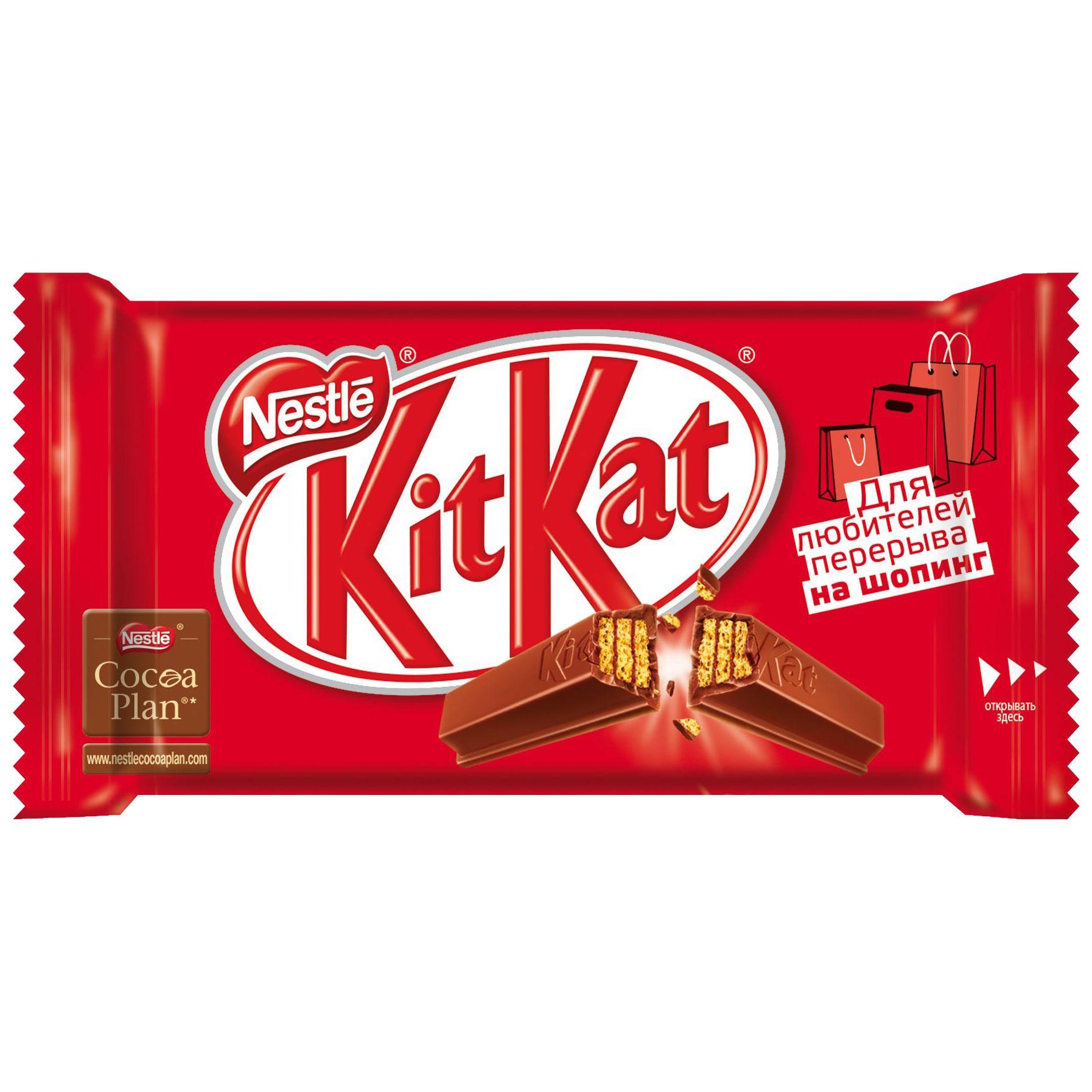 Батончик шоколадный Kit Kat