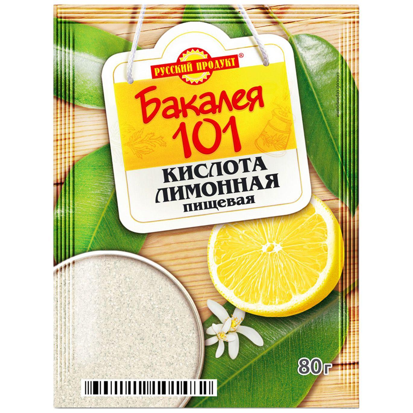 Бакалея 101 Кислота лимонная 80г Бакалея 101
