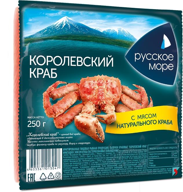 Краб.пал.Королевский краб с мяс.краба 250г Русское море