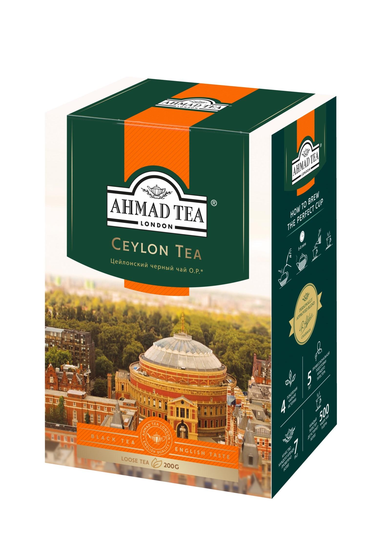 Ahmad Tea Чай черный Ahmad Tea Ceylon Tea Orange Pekoe листовой