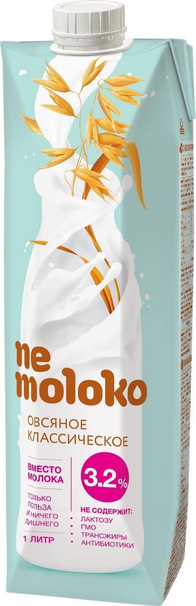 Напиток овсяный классический обогащенный кальцием и витамином В2 Nemoloko