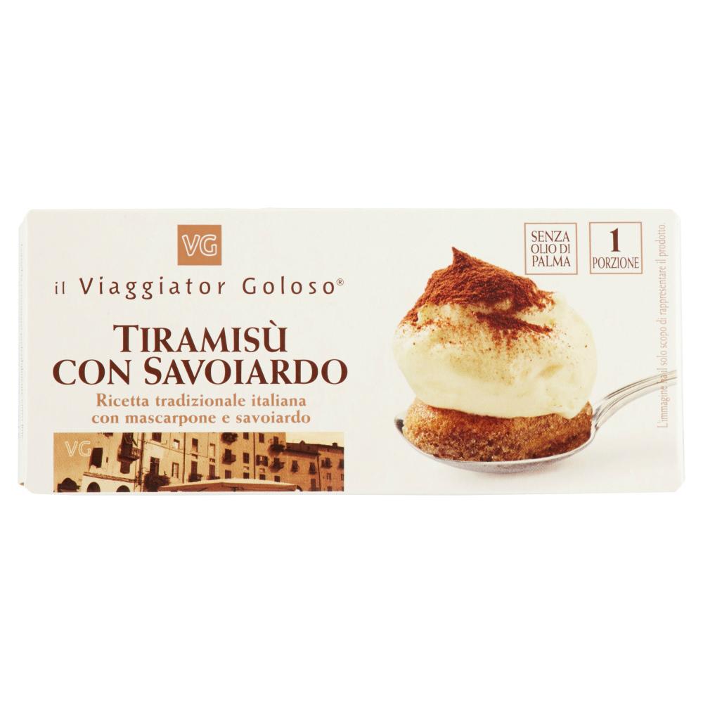 Торт тирамису Il Viaggiator Goloso