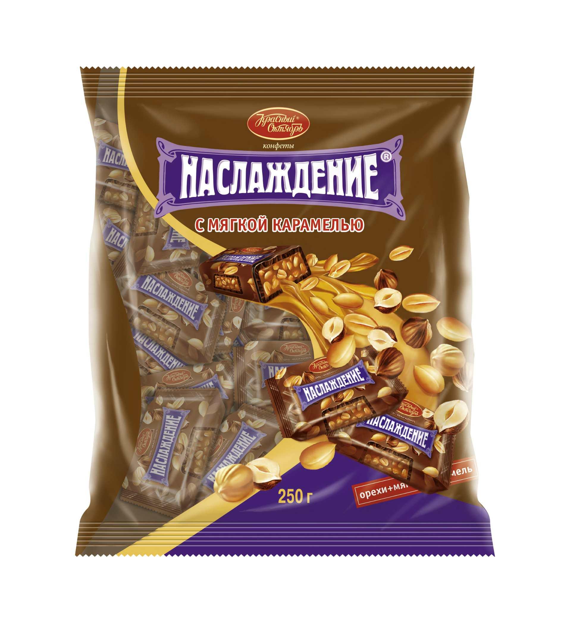 Бабаевский Конфеты Наслаждение с мягкой карамелью Бабаевский недорого