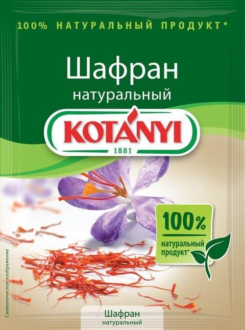 KOTANYI Шафран натуральный Kotanyi недорого