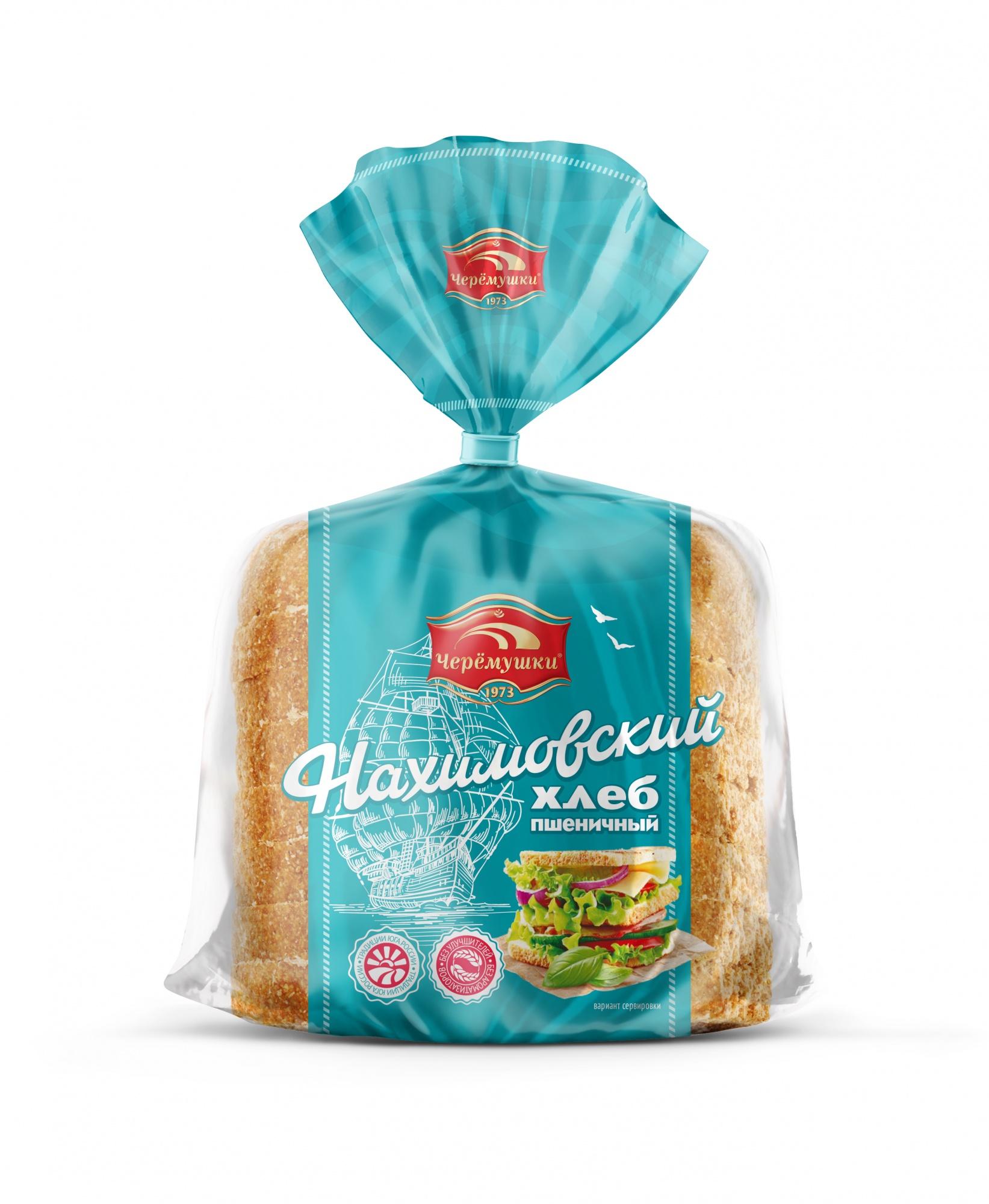 Хлеб Нахимовский в нарезку 290г Черемушки
