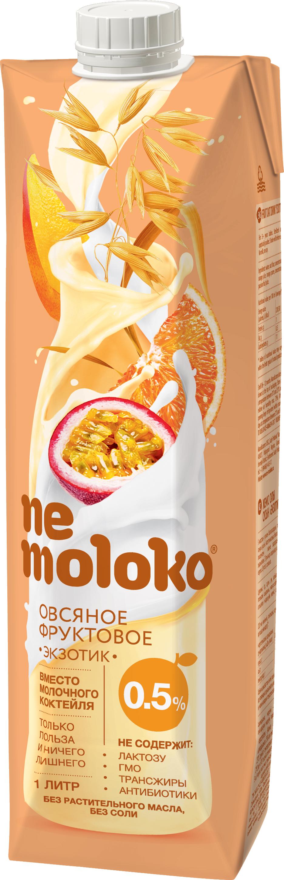 Напиток овсяный фруктовый Экзотик Nemoloko