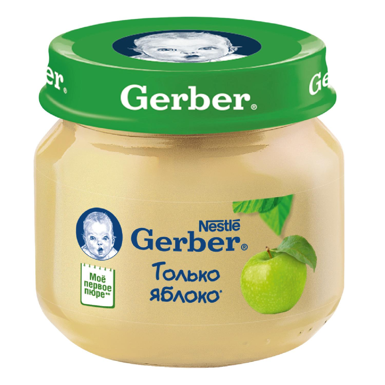 Гербер Пюре яблоко Gerber