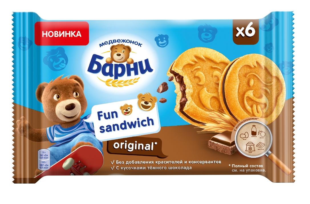 Пирожное бисквитное Фан Сэндвич с начинкой с кусочками темного шоколада оригинальный вкус Медвежонок Барни
