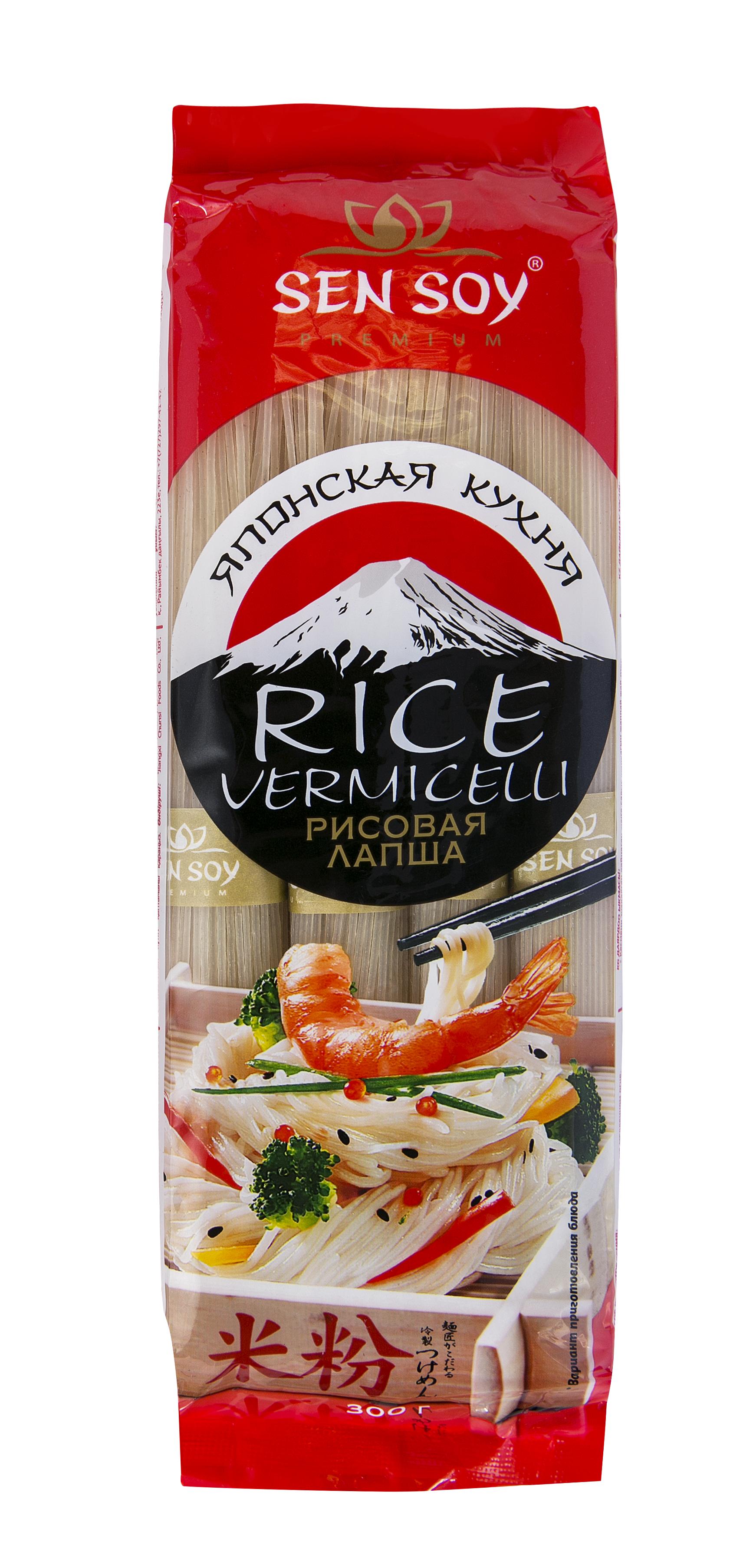 Лапша рисовая Sen Soy