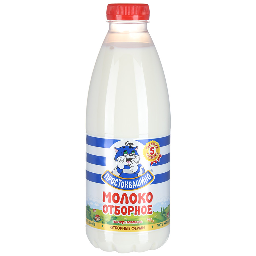 Простоквашино БЗМЖ Молоко пастеризованное отборное 3.4%-4.5% Простоквашино экомилк бзмж молоко цельное отборное питьевое пастеризованное 3 4 4 5% 900мл экомилк