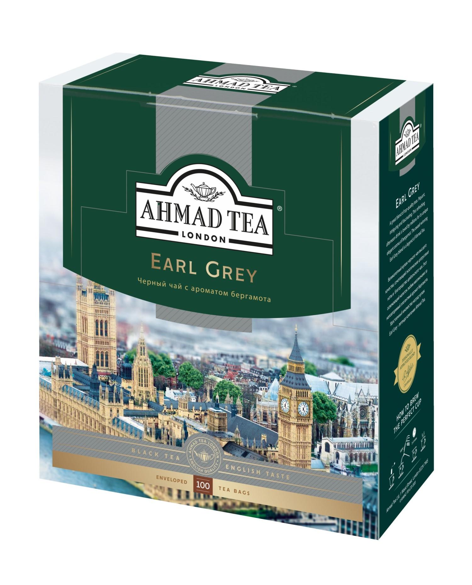 Ahmad Tea Чай черный Ahmad Tea Earl Grey мелколистовой 100 пакетиков