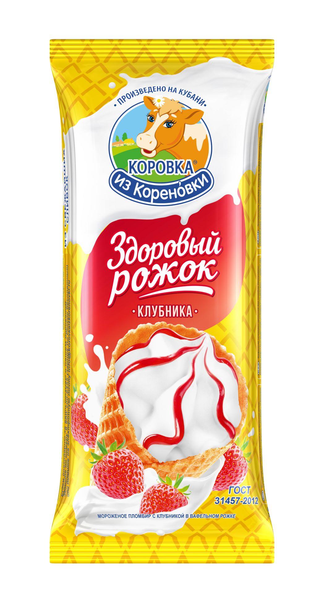 БЗМЖ Мороженое пломбир с клубникой в вафельном рожке  Коровка из Кореновки