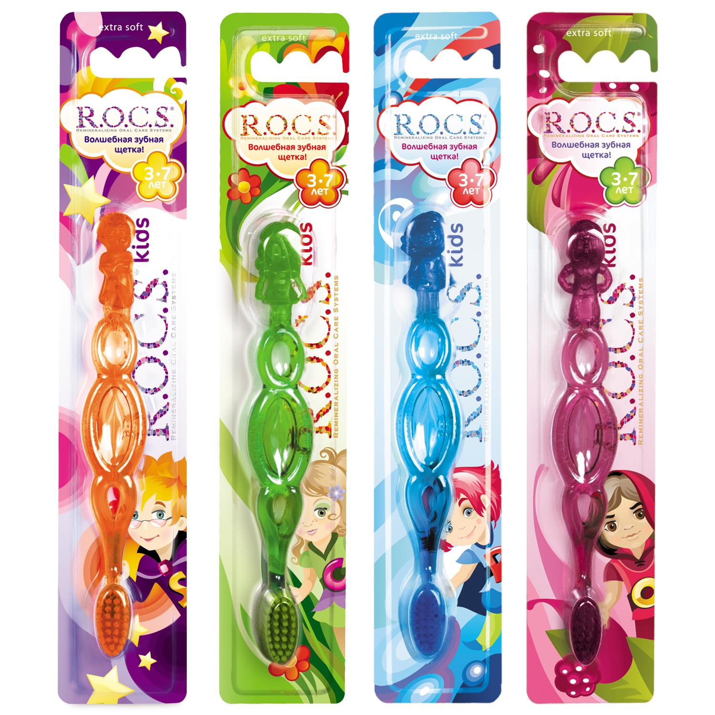 Р.О.К.С. Щетка зубная Kids для детей от 3 до 7 лет R.O.C.S