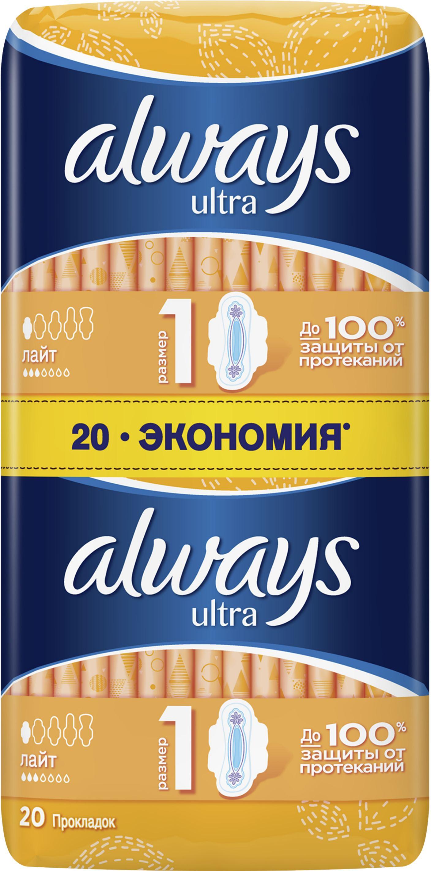 Фото - Олвейс Прокладки гигиенические Ultra Light Duo 20 шт Always гигиенические прокладки 36 шт always ultra light 36 мл