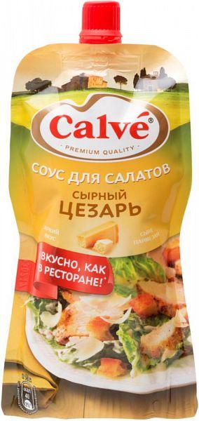 БЕЗ БРЭНДА Соус для салата Цезарь Calve соус calve сырный 230 г