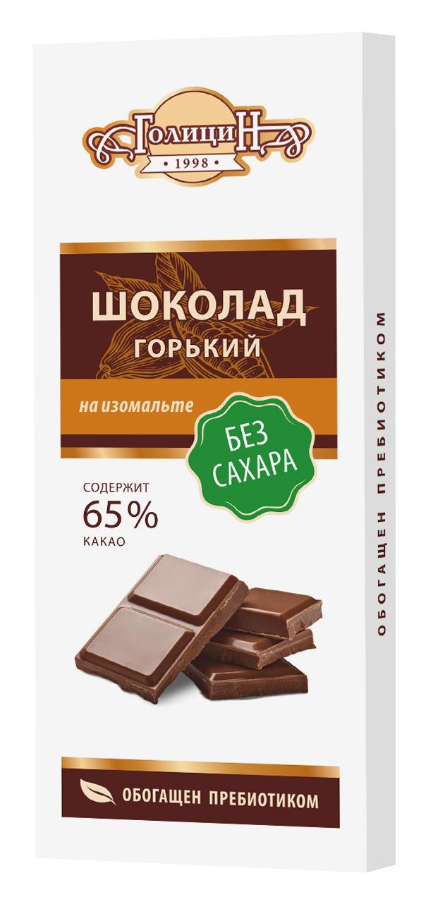 Шоколад горький на изомальте ГолициН