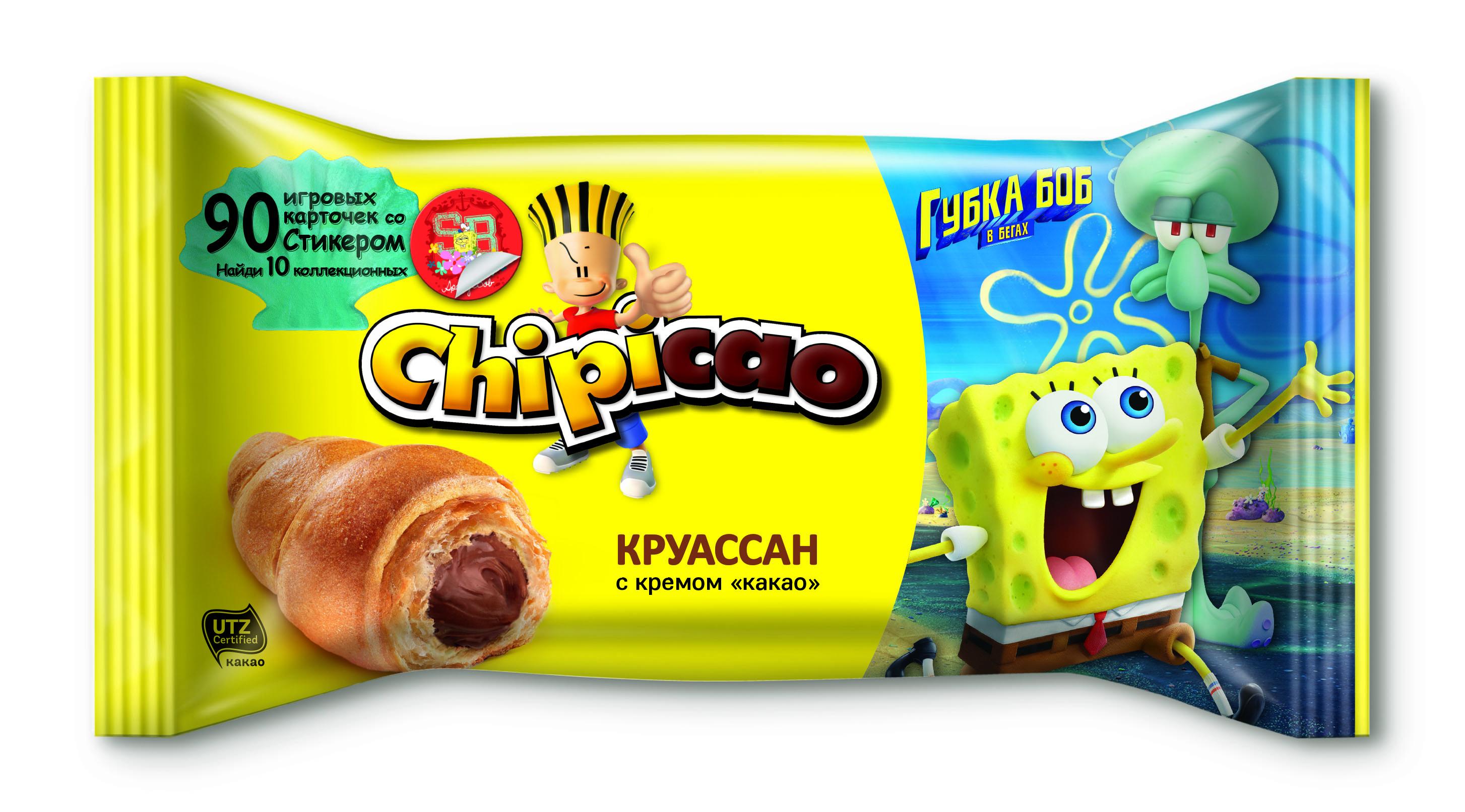 Круассаны Миди какао Chipicao