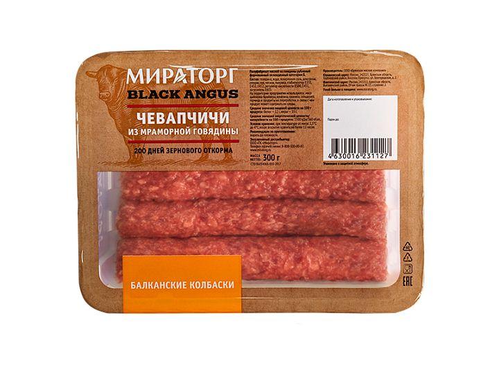 Колбаски из мраморной говядины Чевапчичи Black Angus 300г Мираторг