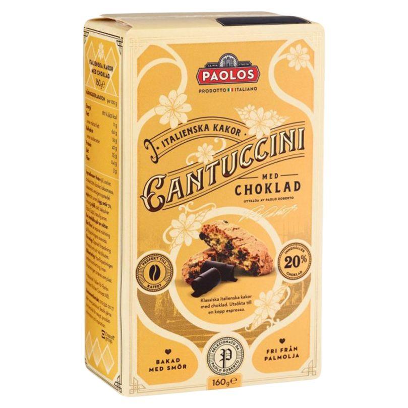СИ - Сдобное печенье кантуччини с кусочками шоколада 20% 160г Paolos