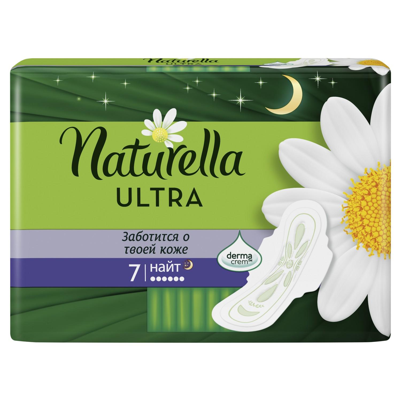 Натурелла Прокладки женские гигиенические Camomile Night 7 шт Naturella Ultra naturella ultra night прокладки гигиенические с крылышками найт 7 шт