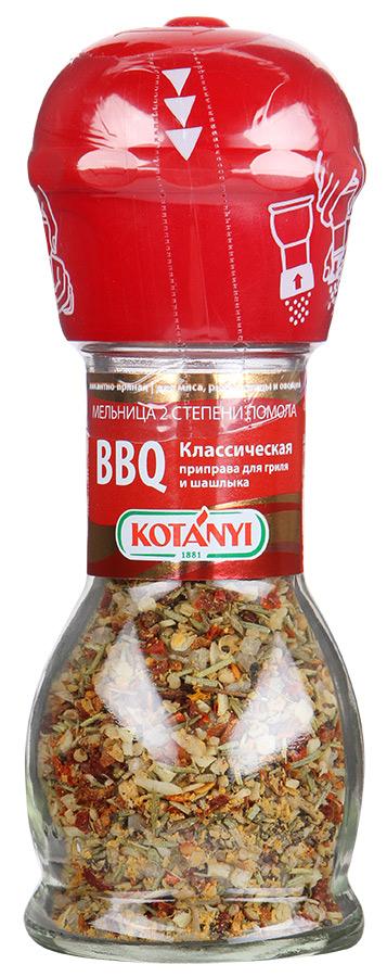 KOTANYI Приправа для гриля и шашлыка Kotanyi недорого