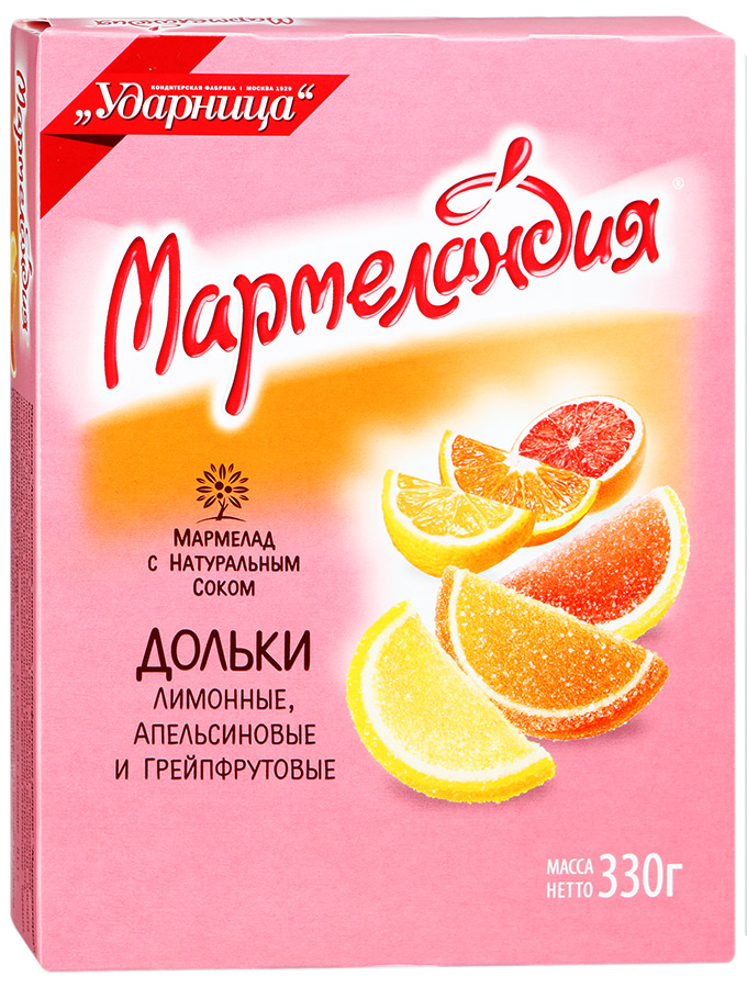 Мармелад Апельсин/Лимон/Грейпфрут Мармеландия