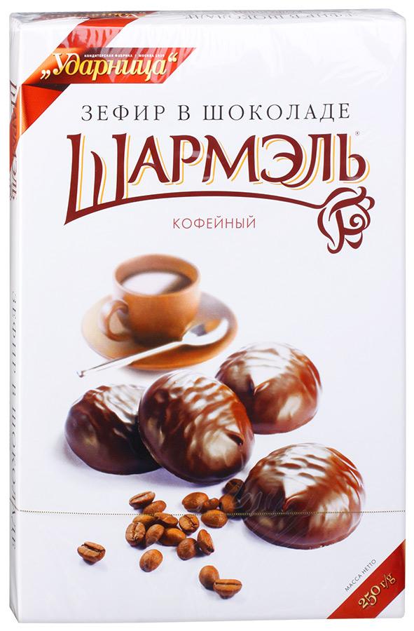 Зефир Кофейный в шоколаде Шармэль