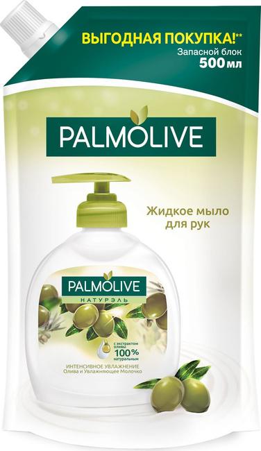 Палмолив Мыло жидкое Natural Интенсивное увлажнение олива Palmolive
