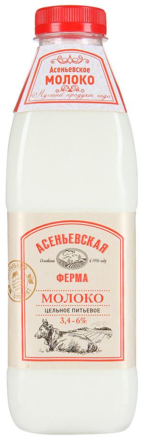 Асеньевска Ферма БЗМЖ Молоко цельное отборное пастеризованное 3.4%-6% Асеньевская ферма экомилк бзмж молоко цельное отборное питьевое пастеризованное 3 4 4 5% 900мл экомилк