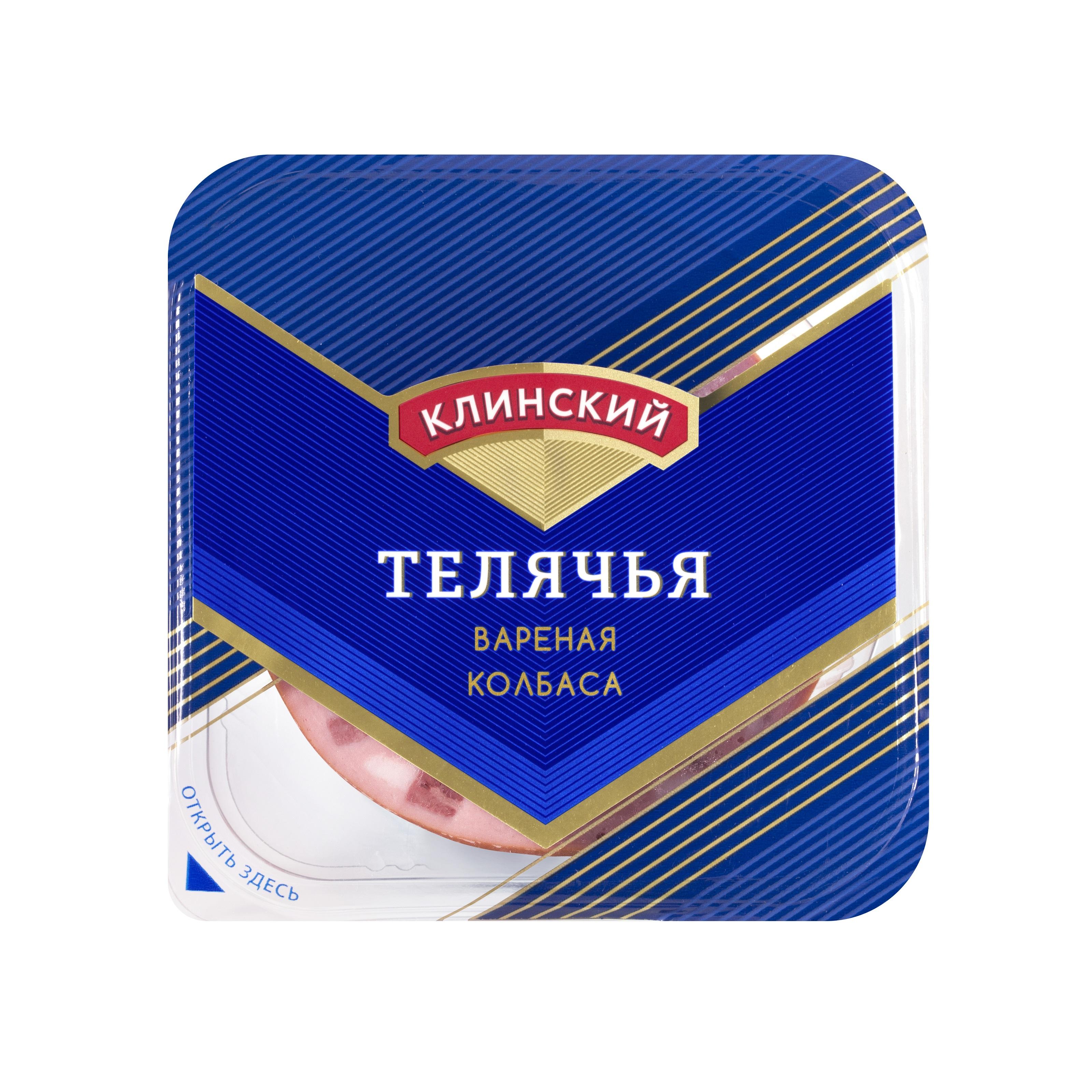 Колбаса Телячья вареная нарезка 190 г Клинский