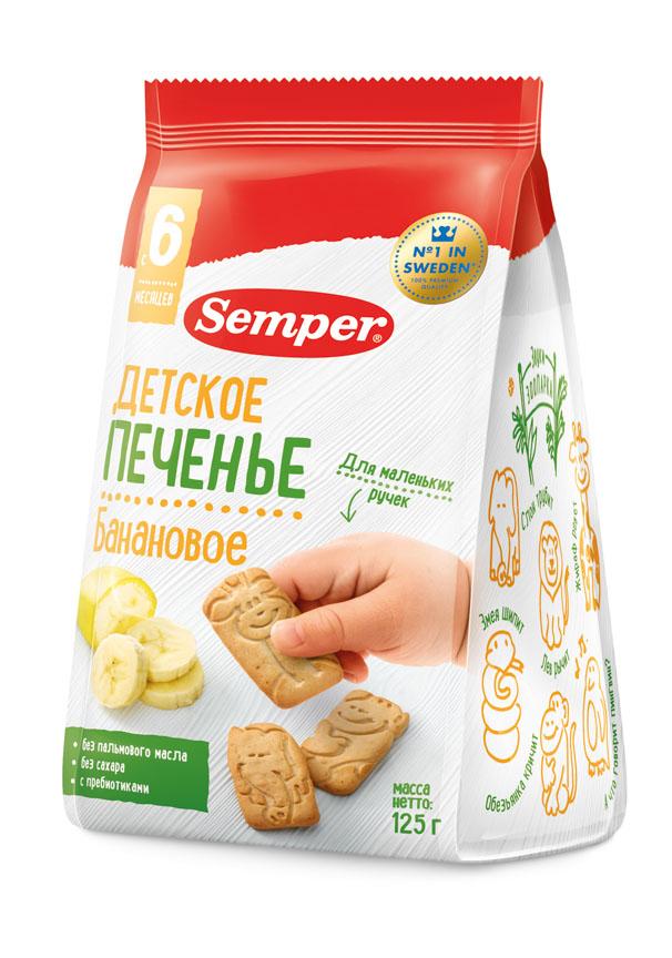 Печенье Детское Банановое NaturBalance Semper