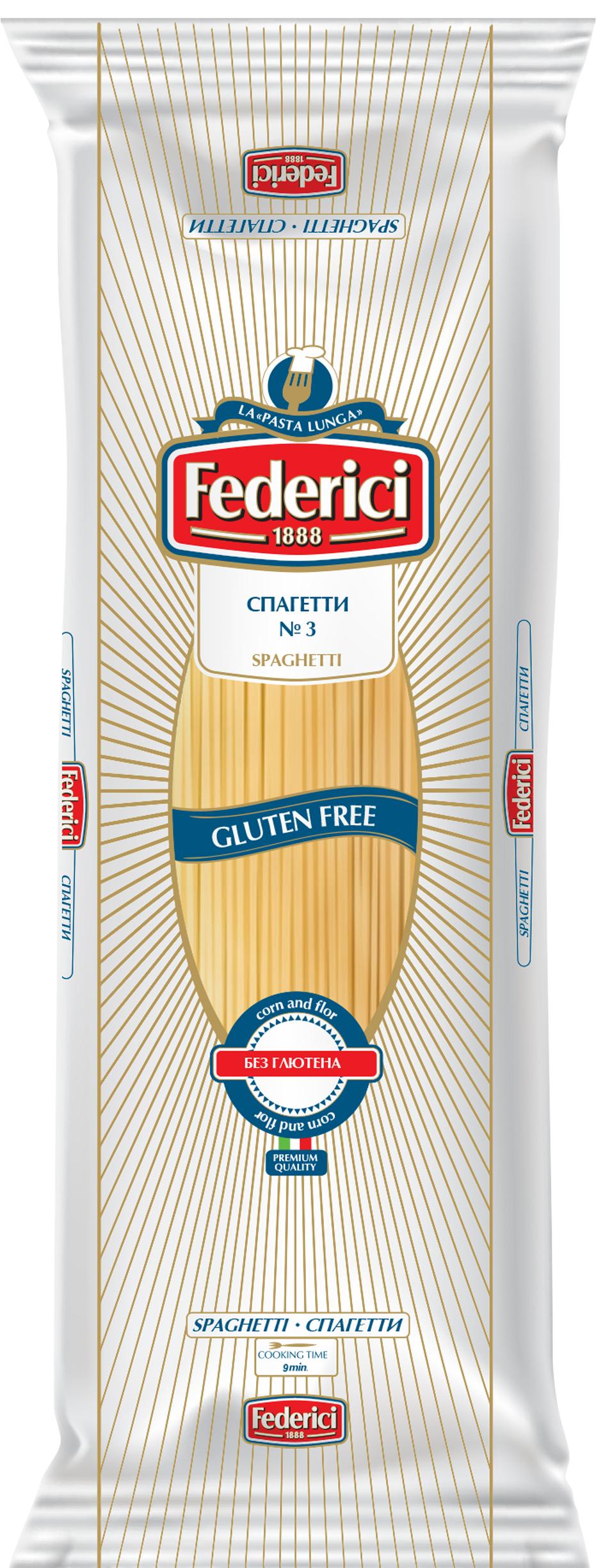 Спагетти без глютена FEDERICI