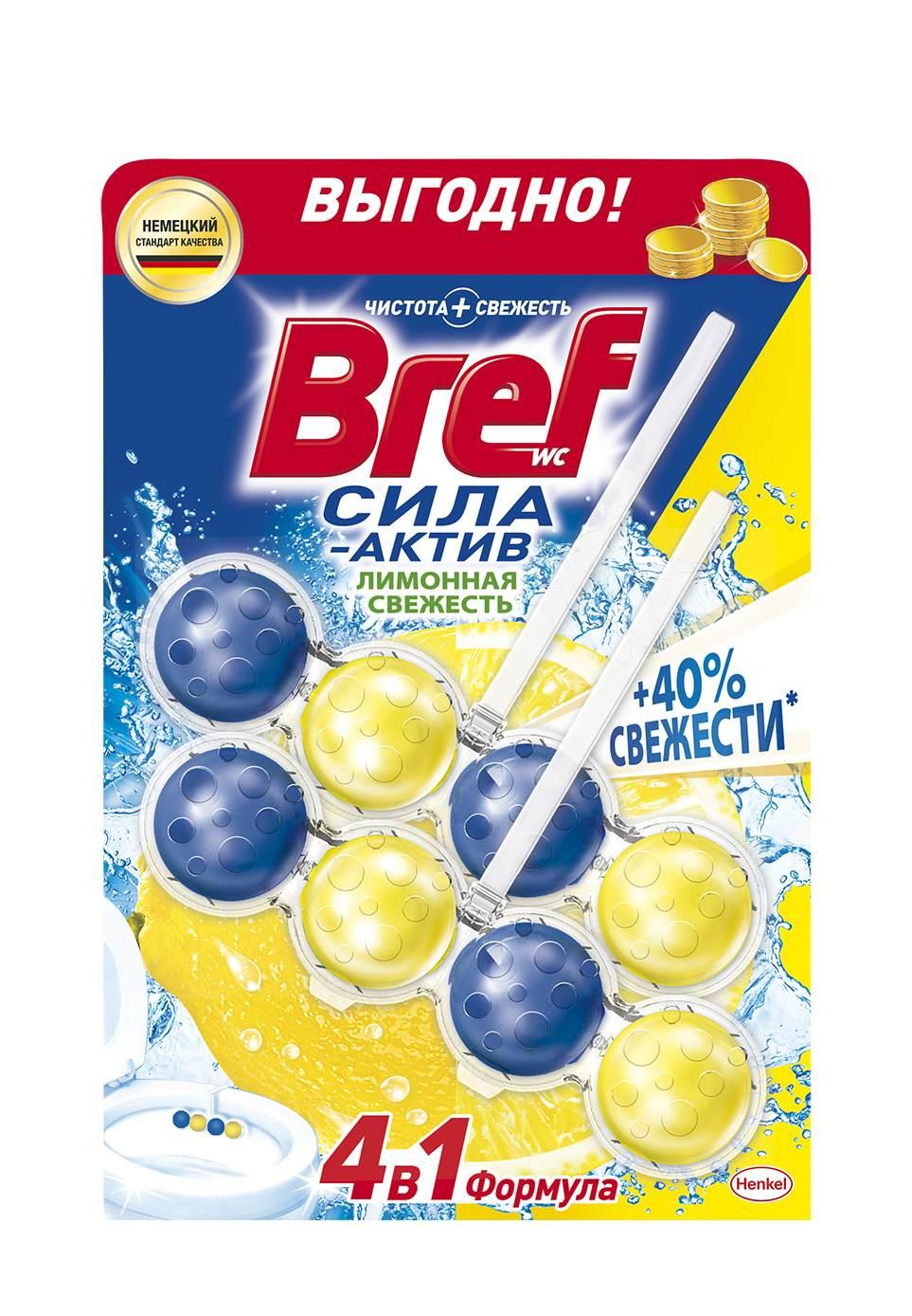 БЕЗ БРЭНДА Средство чистящее для унитаза Сила Актив Лимон 2 шт. Bref подвеска для унитаза bref лимон 2шт по 50гр