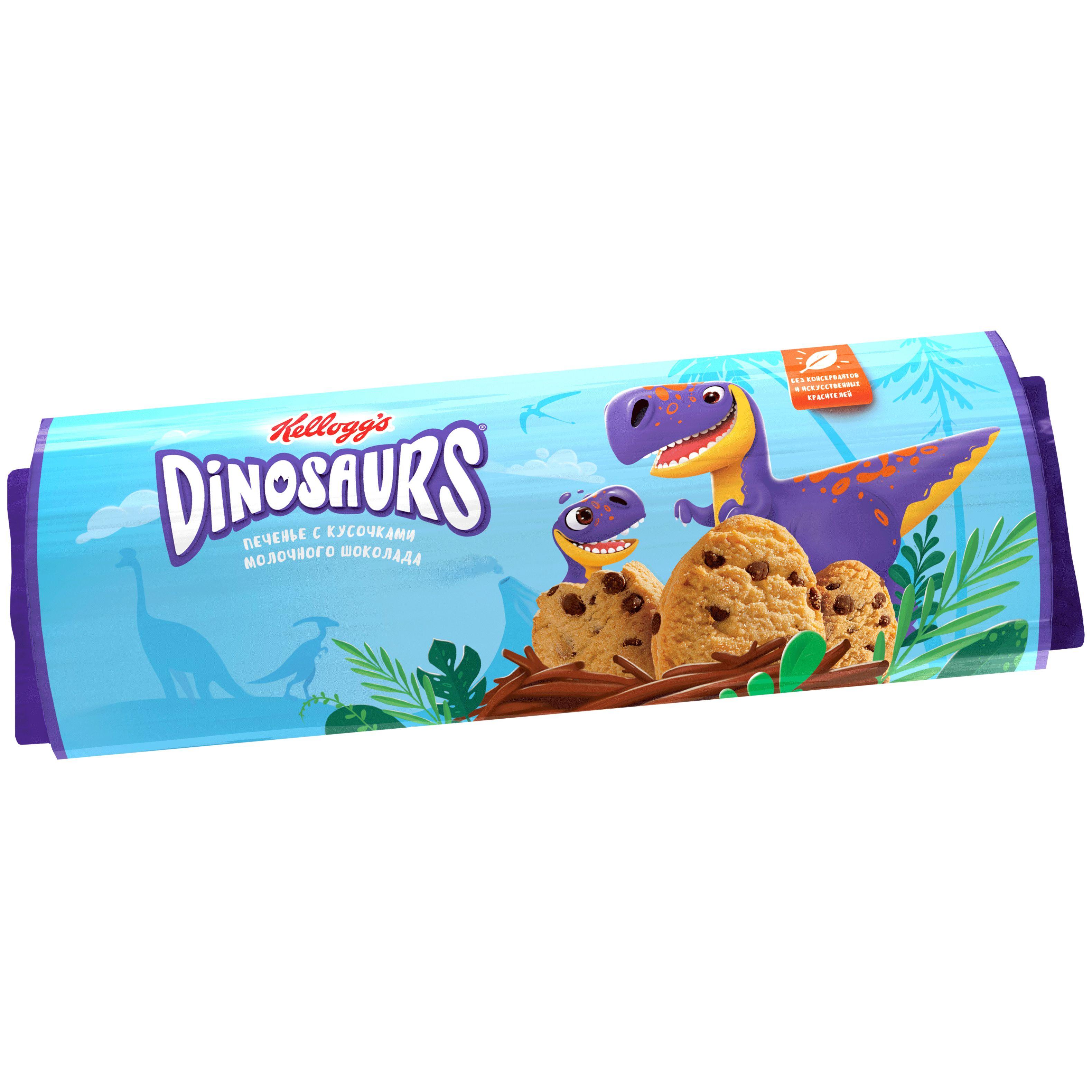 Печенье сдобное ванильное с кусочками молочного шоколада Dinosaurs 180г ТМ Kellogg's