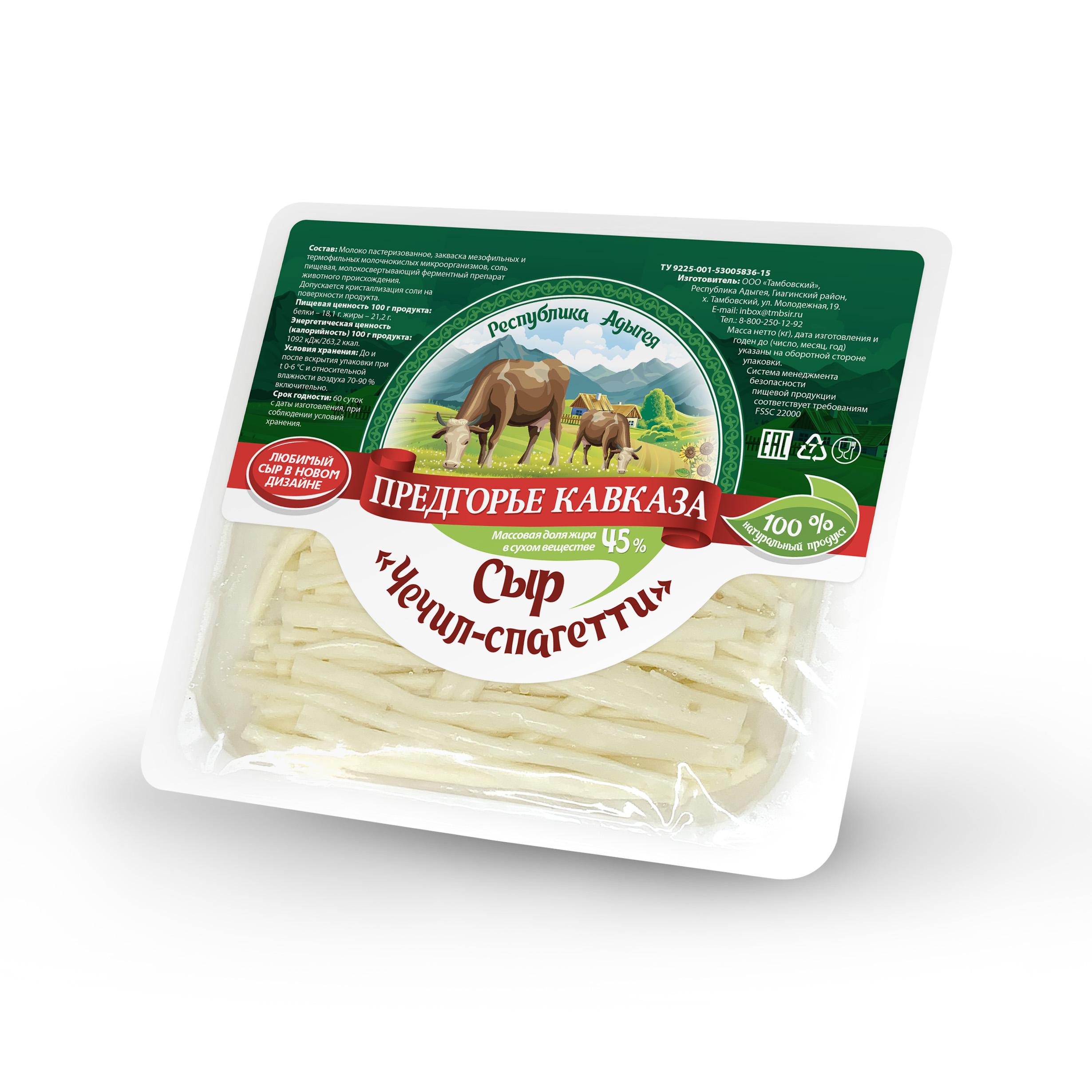Предгорье кавказа Сыр Чечил-спагетти 45% Предгорье Кавказа сыр рассольный красногвардейские чечил спагетти 40% 120 г