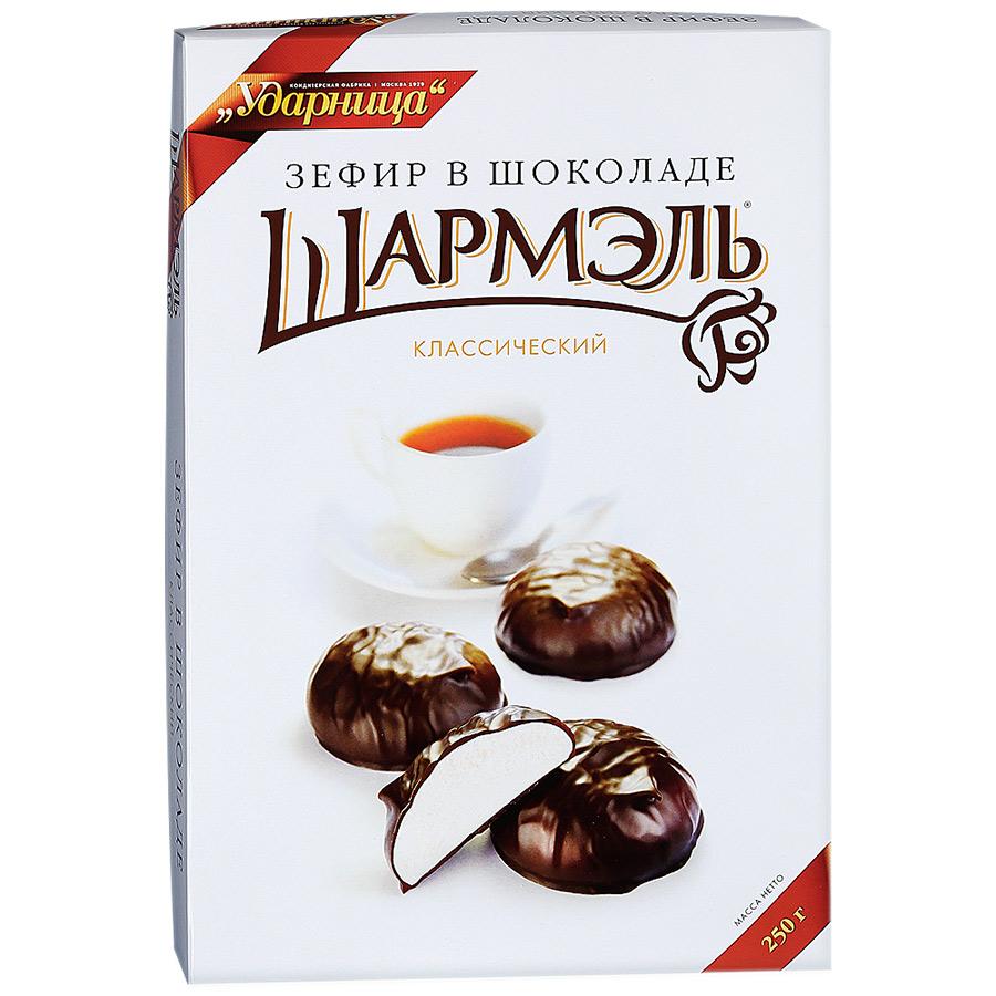Зефир в шоколаде Шармэль