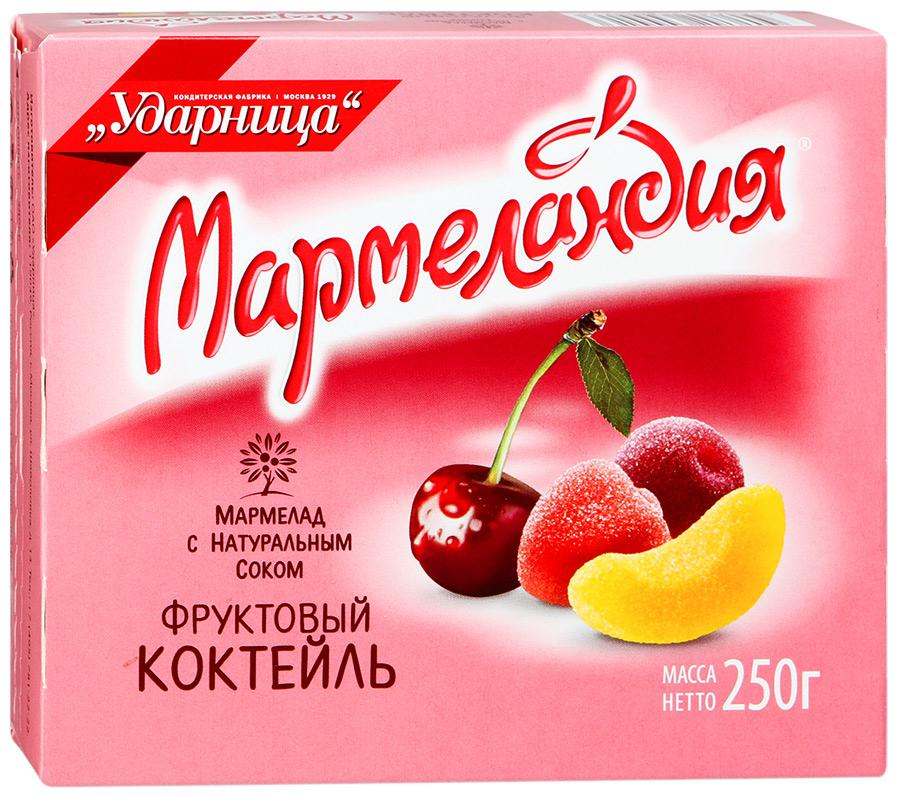 Мармелад Фруктовый коктейль Мармеландия