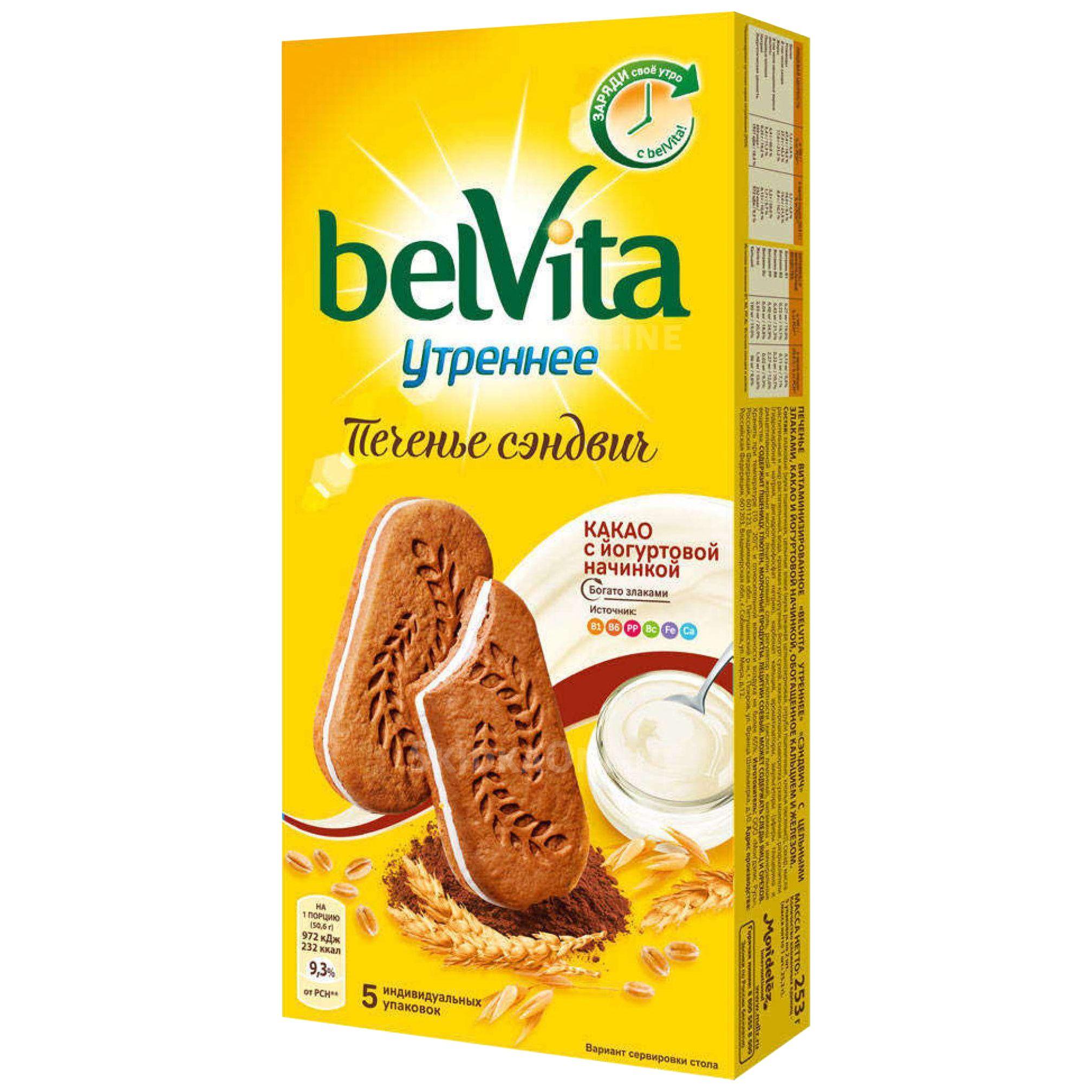 Печенье сэндвич Утреннее вит. с какао 253г Belvita