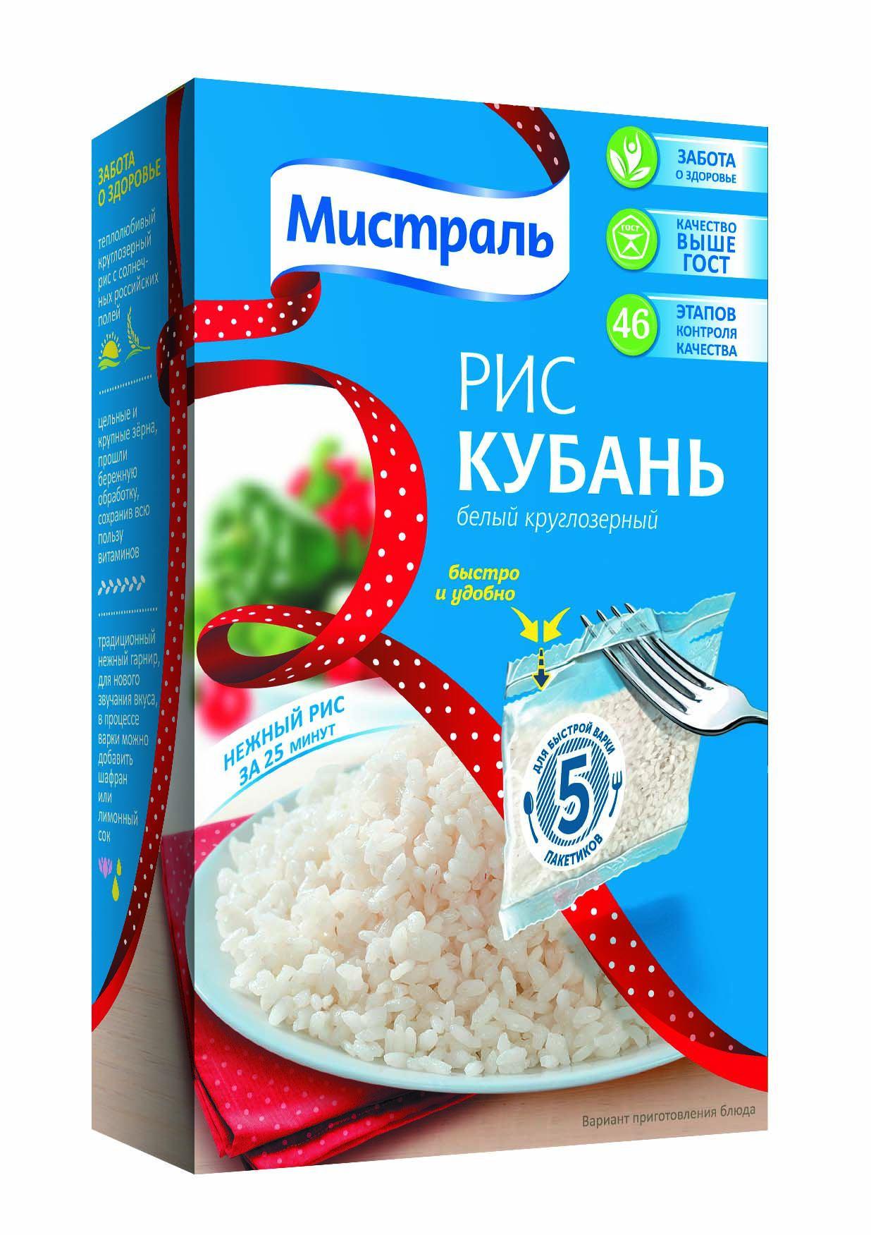 Рис Кубань Мистраль 0.4 кг.