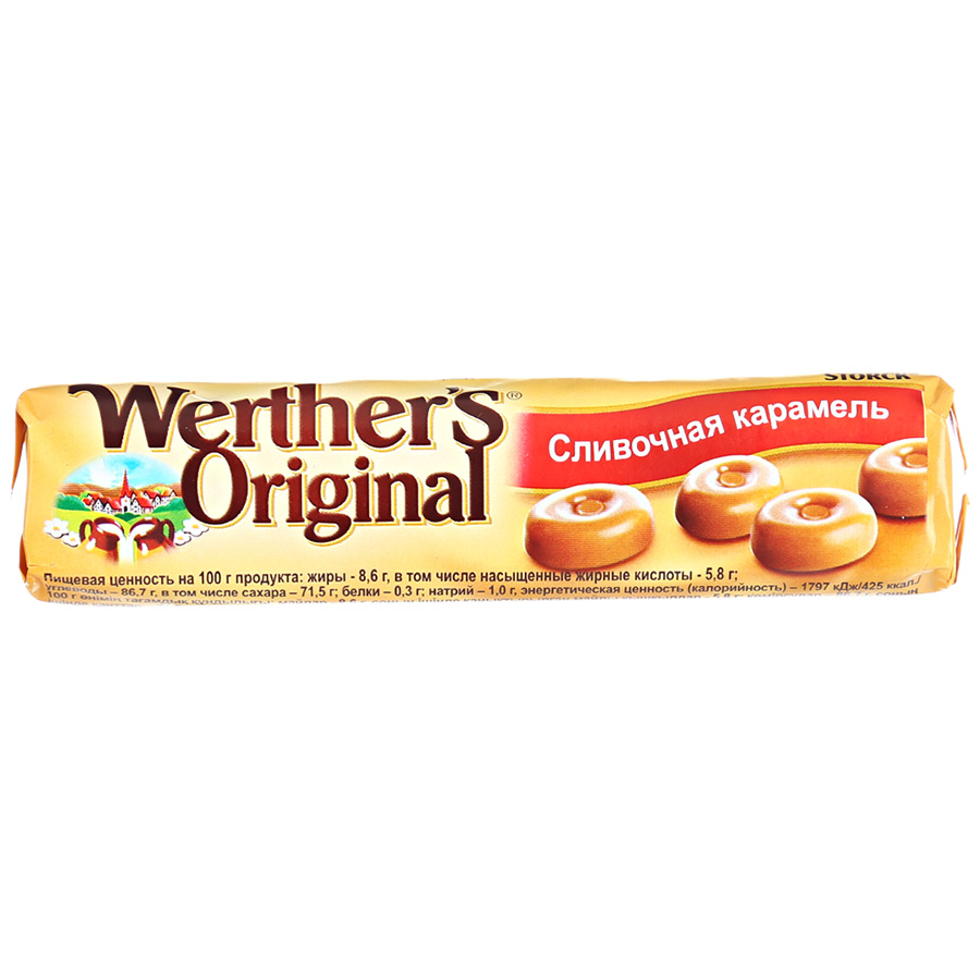 Карамель сливочная  Werthers Original