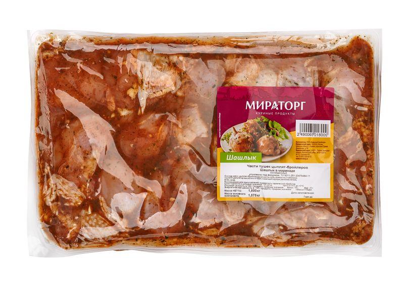 Шашлык из цыпленка бройлера в маринаде Мираторг ~2 кг