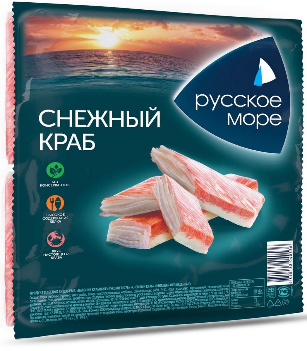 Снежный краб Русское Море