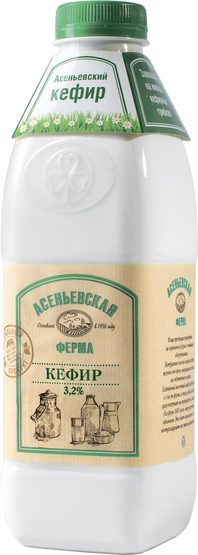 Асеньевская Ферма БЗМЖ Кефир 3.2% Асеньевска ферма