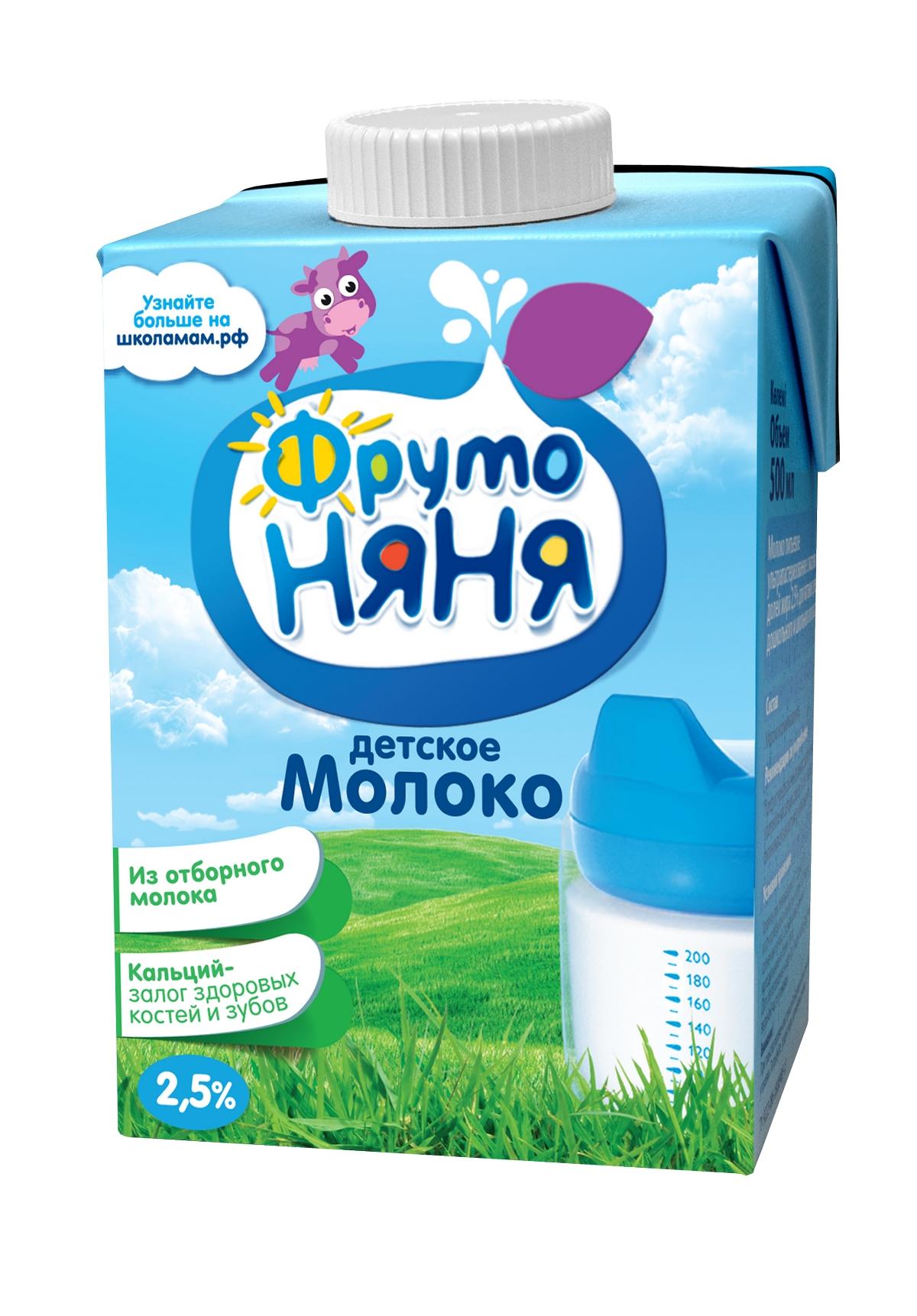 Фото - Фруто Няня БЗМЖ Молоко питьевое ультрапастеризованное 2.5% Фрутоняня 0,5 л. молоко элакто ультрапастеризованное 3 2% 1 л