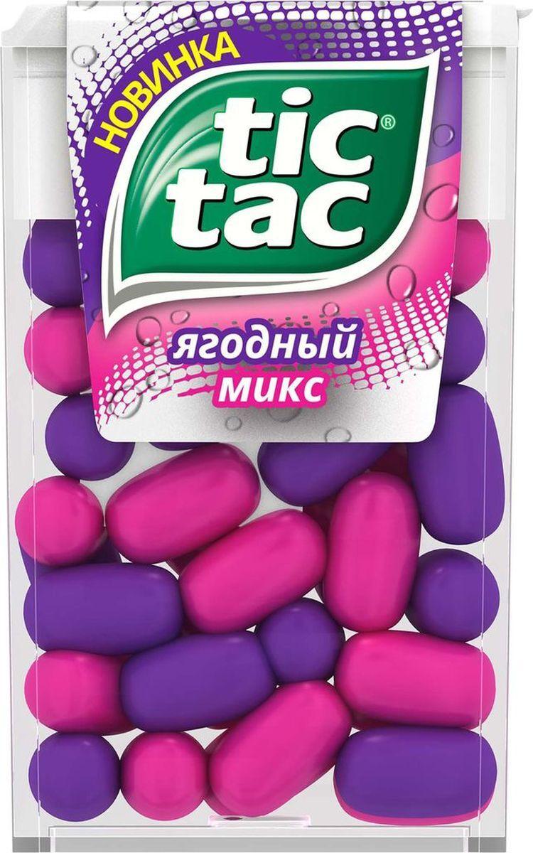 Ягодный Микс Tic Tac