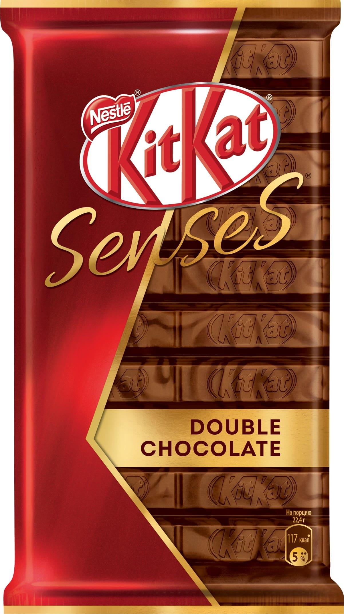 Батончик Kitkat Senses двойной шоколад
