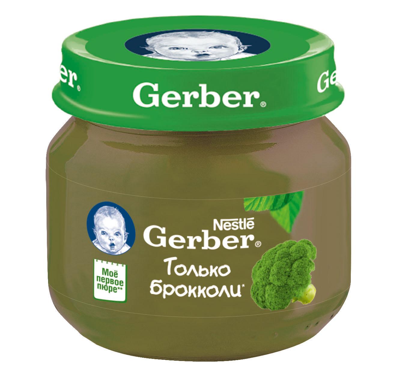 Гербер Пюре брокколи Gerber