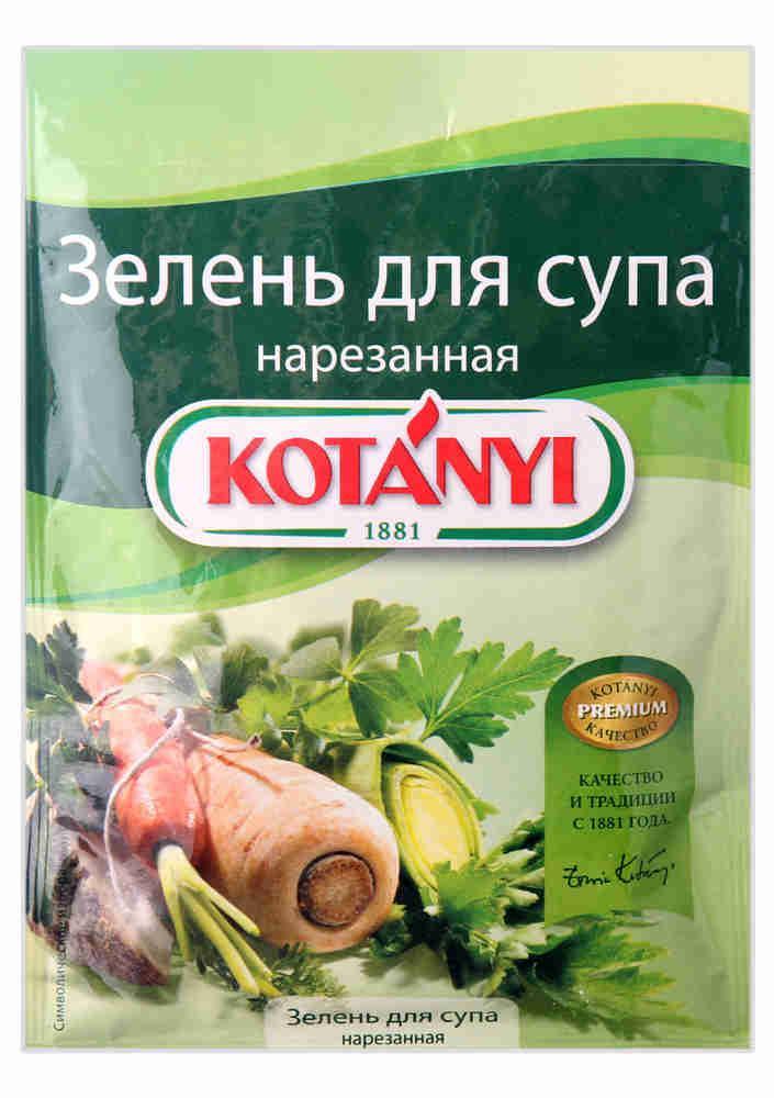 KOTANYI Приправа Зелень для супа нарезанная Kotanyi недорого